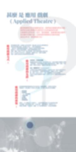 PTP-CATE-Talk-I-Panels-v5-2.jpg
