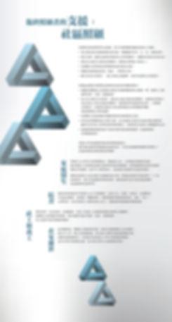 PTP CATI Panels v6-3.jpg