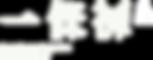 Pants_logo_white-02.png