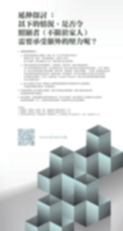 PTP CATI Panels v6-4.jpg