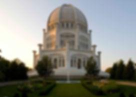 Templo Bahá'í, Estados Unidos (Chicago)