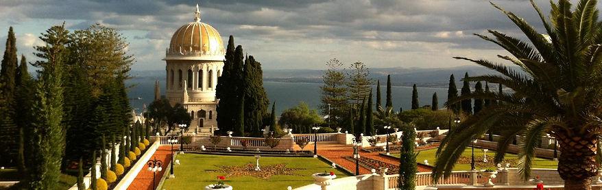 Santuário do Báb no Monte Carmelo, Haifa (Israel)