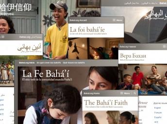 """O Site """"Bahai.org"""" é Lançado em Seis Novas Línguas"""