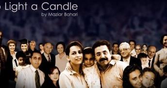 """Estreia do documentário """"Resposta pacífica dos Bahá'ís iranianos à opressão"""""""