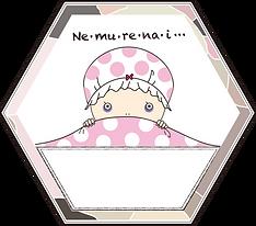 不眠icon.png