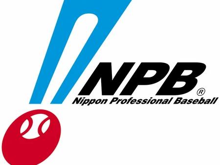 NPB's Unwritten Rules