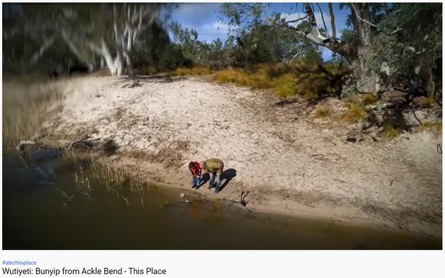 Wutiyeti: Bunyip from Ackle Bend
