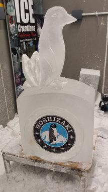 Hoshizaki Logo Ice Sculpture