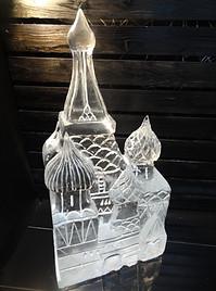 St Basils half Vodka Luge