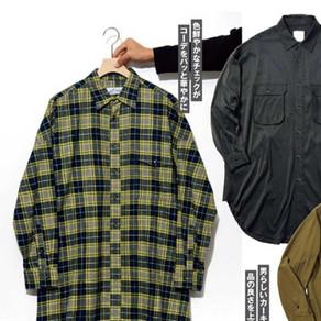 wide check shirts