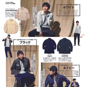 雑誌掲載情報 ~ sideline pants ~