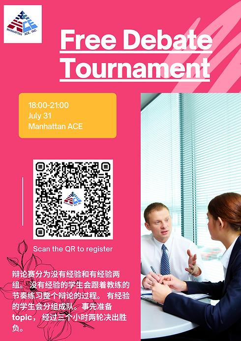 Jul31 Debate Tournament (1).png