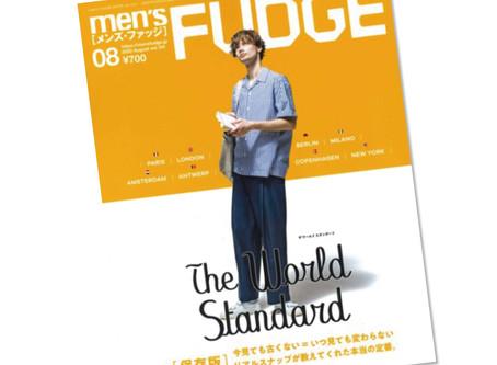 雑誌掲載情報 〜men'sFUDGE8月号〜