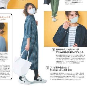 雑誌掲載情報〜stripe shirts op〜
