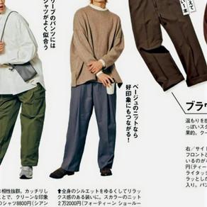 wide knit