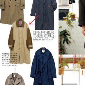 nylon taffeta coat