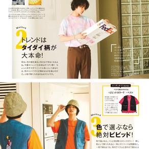 雑誌掲載情報〜one pleat c/s〜