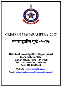 Crime in Maharashtra - 2017.png