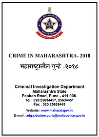 Crime in Maharashtra - 2018.png