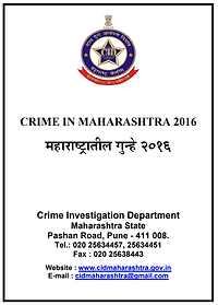 Crime in Maharashtra - 2016.png