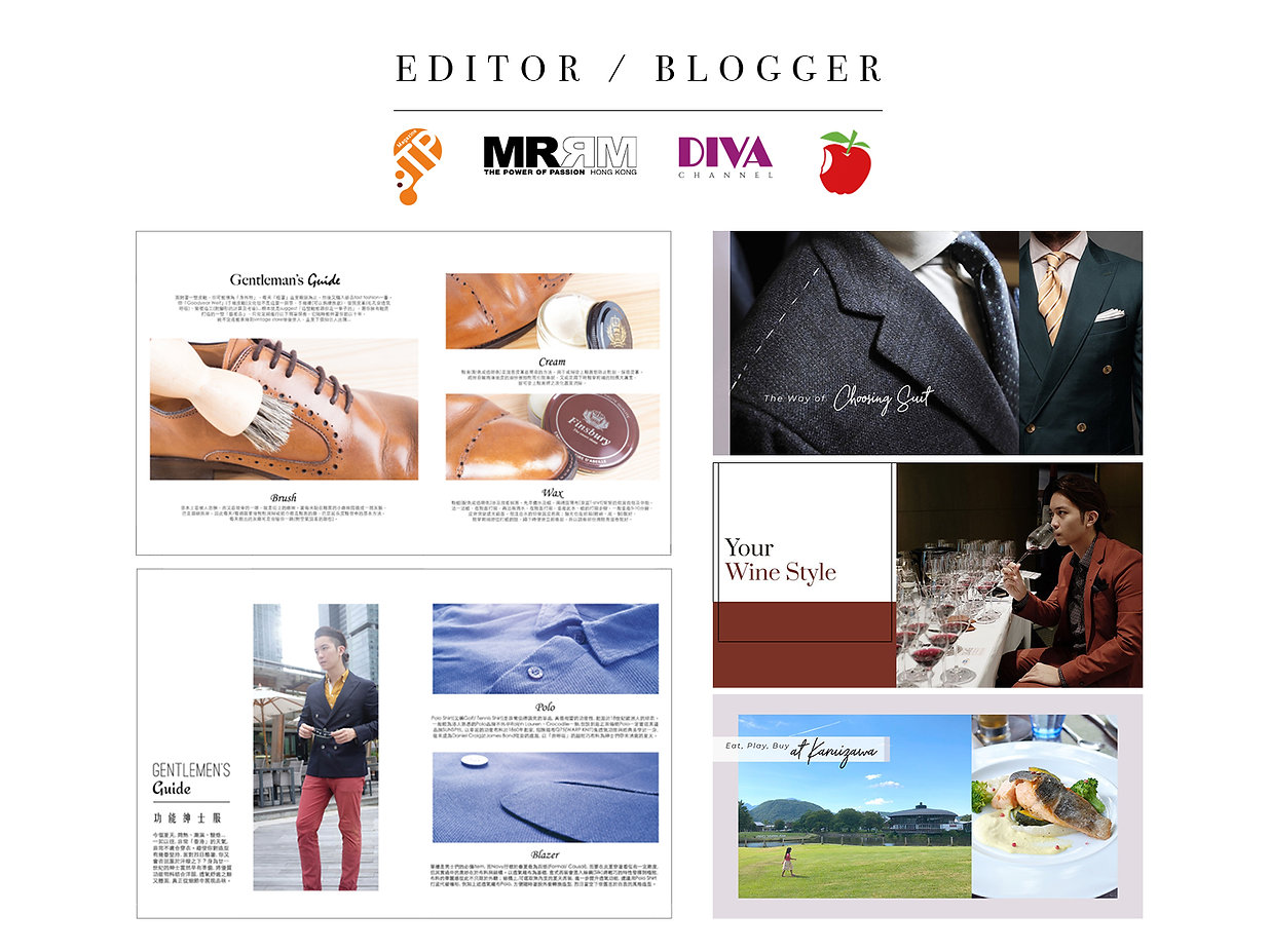 editor&blogger2.jpg