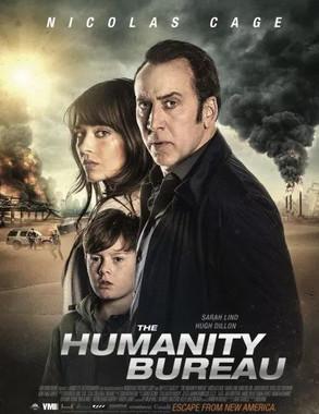 Humanity Bureau.JPG