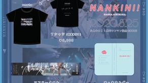 【GOODS】なんキニ!1 YEAR ANNIVERSARY GOODS 販売決定!