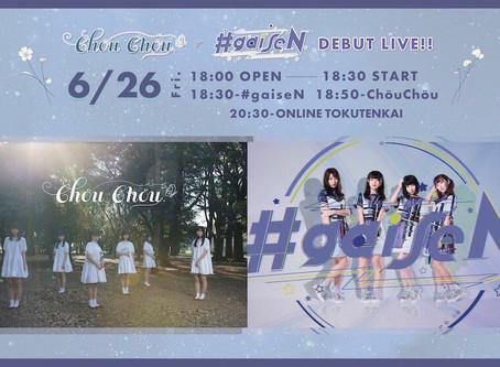 [新グループ] Chöu Chöu. / #gaiseN デビュー!