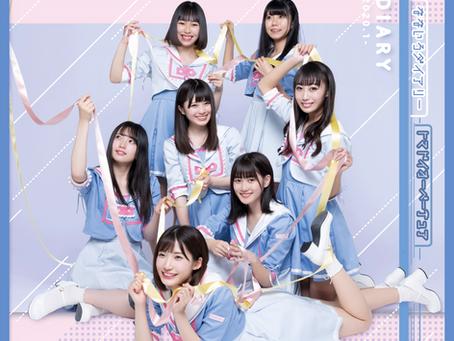 「なないろダイアリー」が日本テレビ系『バゲット』1月エンディングテーマに決定!