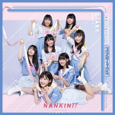 Nankini_初回限定盤.png