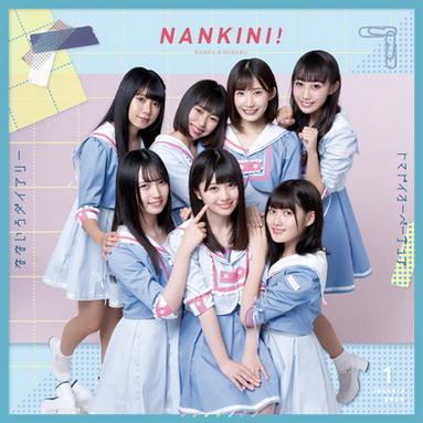 Nankini_通常盤_修正.png
