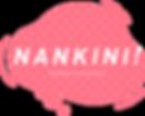 nankini_symbolmark_190604_fix_アートボード 1 の