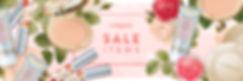 March Web_Sale Items.jpg