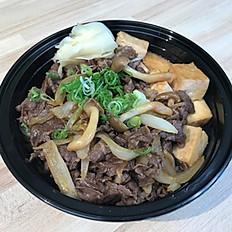 Wagyu Sukiyaki