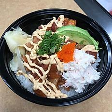 Seafood Poke Bowl / Salad **