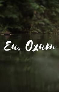 Banner_Eu_Oxum_512x800px.jpg