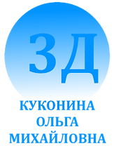 3Д.png