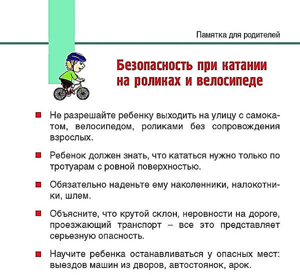 пв.png