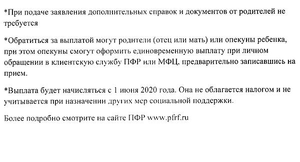 Снимок экрана 2020-06-06 в 14.41.34.png