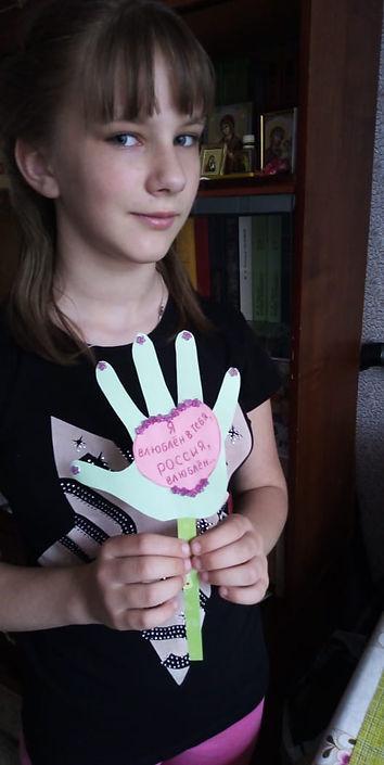 Шилова Анастасия, 3-д.jpg