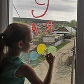 окна.png