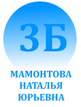 3Б.png