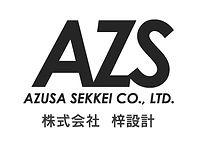 AZSロゴ.jpg