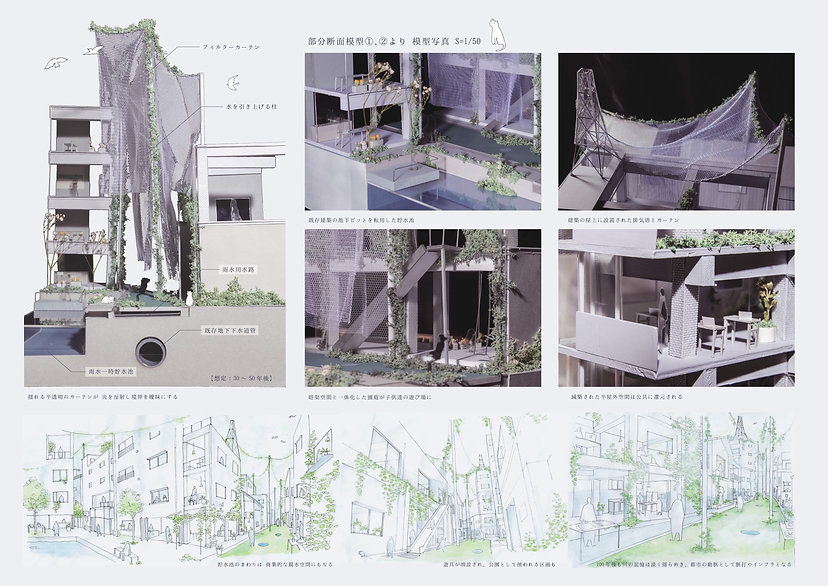 模型写真、パース.jpg
