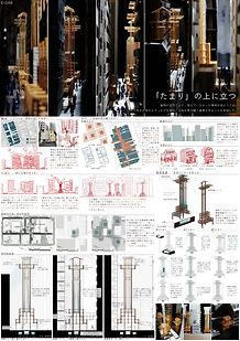 1_ID0268_神林慶彦_日本大学.jpg