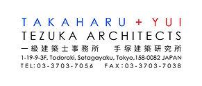 Tezuka Architects LOGO.jpg