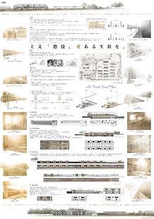 1_0385_萬藤大雅.jpg