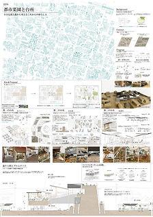 1_0379_安原樹_芝浦工業大学.jpg