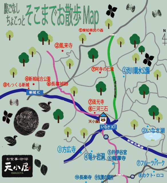 近隣マップ.png