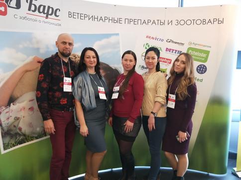 Ветеринарная конференция апрель 2019 года